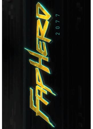 хентай аниме [HMV] Fap Hero (Часть 64) (FAP HERO 2077) 01.03.21