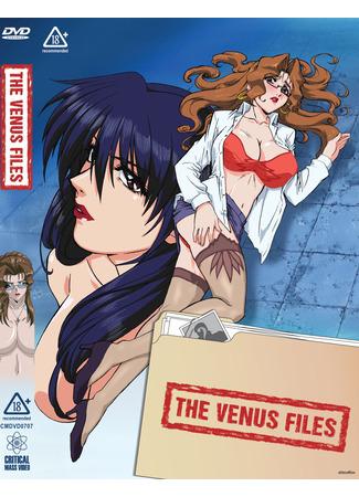хентай аниме Истинная Богиня-детектив (Shin Ban Megami Tantei Vinus File: The Venus Files) 01.03.21