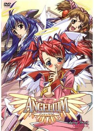 хентай аниме Ангелиум (Angelium) 01.03.21