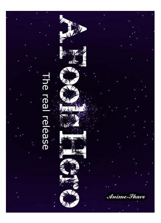 хентай аниме [HMV] Fap Hero (Часть 5) (Bastati's Faphero: A Fool's Hero) 01.03.21