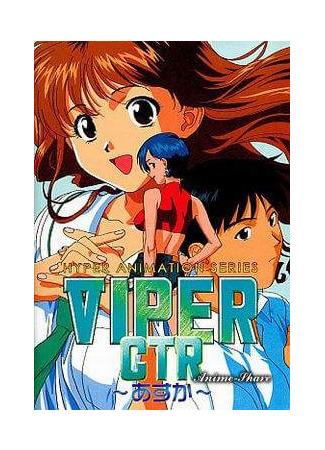 хентай аниме Viper-CTR ~Asuka~ 01.03.21