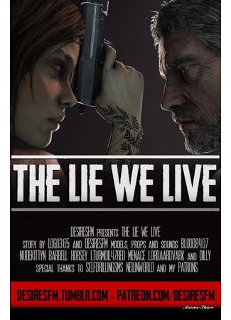 хентай аниме [SFM] The Lie We Live (The Lie We Live) 01.03.21