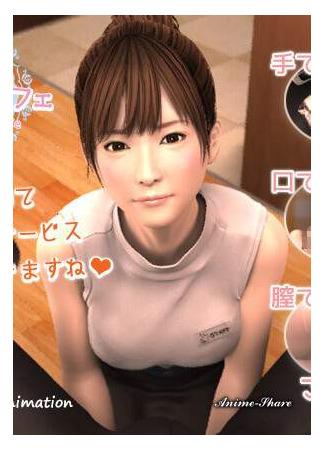 хентай аниме Three-star cafe (Three star cafe) 01.03.21