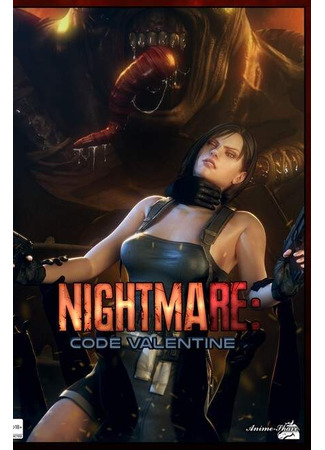 хентай аниме Nightmare: Code Valentine ([FOW-009] Nightmare: Code Valentine) 01.03.21