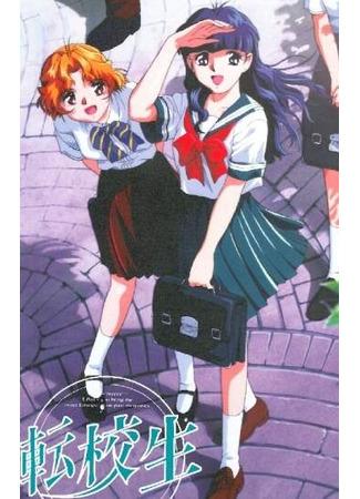 хентай аниме Новенькая (Tenkousei: Transfer student) 01.03.21