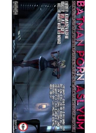 хентай аниме Batman Porn Asylum 01.03.21