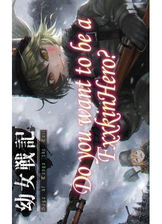 хентай аниме [HMV] Fap Hero (Часть 26) (FxxkinHero) 01.03.21