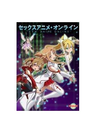 хентай аниме Sex Anime Online 01.03.21