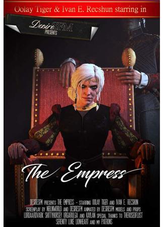 хентай аниме The Empress - The Witcher Shortmovie 01.03.21