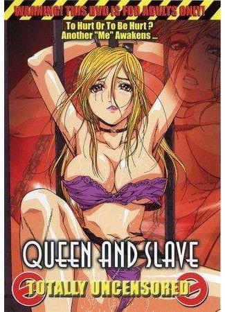 хентай аниме Королева и рабыня (Queen and Slave: Joou-sama wa M Dorei) 01.03.21