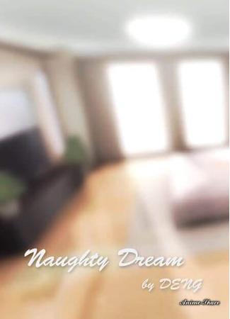 хентай аниме [MMD] Naughty Dream Part 2 (YURI) 01.03.21