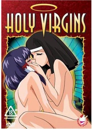 хентай аниме Святые девы (Tres Marias: Sannin no Sei Shojo: Holy Virgins) 01.03.21