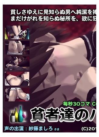 хентай аниме Hinja Tachi No Baraddo 01.03.21