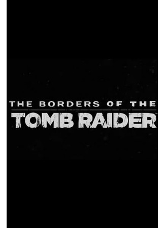 хентай аниме Предел расхитительницы гробниц (The Borders of the Tomb Raider) 01.03.21