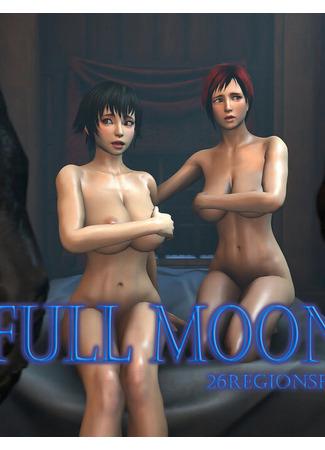 хентай аниме [SFM] Full Moon (Full Moon (26RegionSFM): Полнолуние) 01.03.21