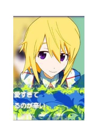 хентай аниме Toaru furansu musume ga kawai sugite ikiteru no ga tsurai 01.03.21