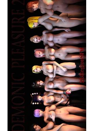хентай аниме [SFM] Demonic Pleasure 1-2 (Demonic Pleasure 1-2) 01.03.21