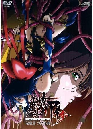 хентай аниме Девушка волшебница Аи 2 (Mahou Shoujo Ai San: The Anime) 01.03.21