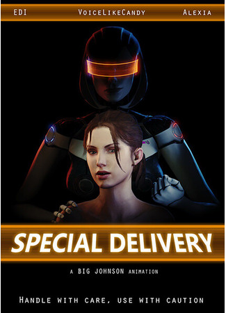 хентай аниме [SFM] Special Delivery (Special Delivery) 01.03.21