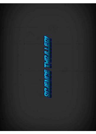 хентай аниме [SFM] Science Thriller! (Science Thriller!: 500Girls500) 01.03.21