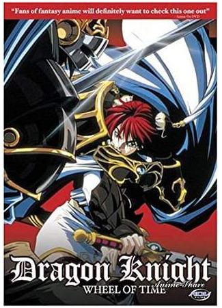 хентай аниме Рыцарь-дракон: Колесо Времени (Dragon Knight 4-ever: Dragon Knight 4) 01.03.21