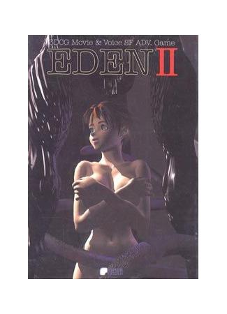 хентай аниме Рай 2-3 (Eden 2-3) 01.03.21