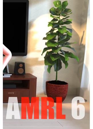 хентай аниме AML6 + Part 2 Standalone 01.03.21