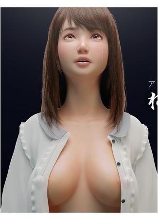хентай аниме Rin and Neibo 2 (Netorinbo 2 Epilogue) 01.03.21