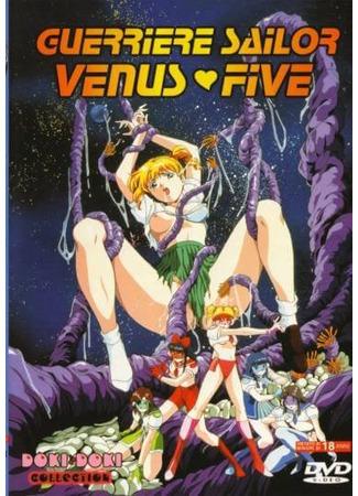 хентай аниме Венус 5 (Sailor Soldier Venus 5: Bishoujo Senshi Venus Five) 01.03.21
