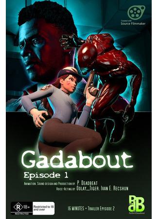 хентай аниме [SFM] GADABOUT - EPISODE 1 (GADABOUT - EPISODE 1) 01.03.21