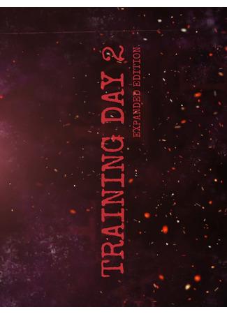 хентай аниме [SFM] Training Day II Expanded Edition ([SFM] Training Day II TD2EE SP) 01.03.21