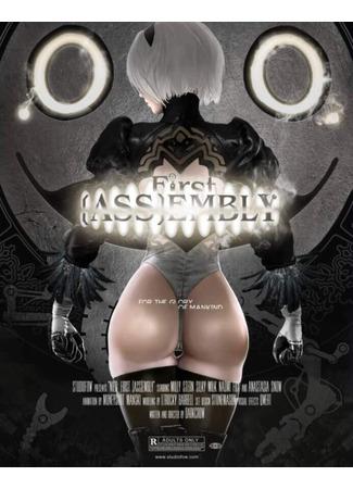 хентай аниме [FOW-13] Nier: First [Ass]embly (Nier: First [Ass]embly: FOW-13) 01.03.21