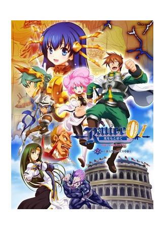 хентай аниме Ранс 01: В поисках Хикари (Rance 01: Hikari o Motomete The Animation) 01.03.21