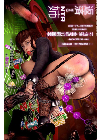 хентай аниме [opiumud-033] Debt Paying Wife - LeiFang 01.03.21