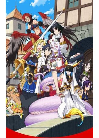хентай аниме Доктор для девушек-монстров [Без Цензуры] (Monster Musume no Oisha-san) 14.03.21